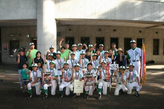 第53回平塚市少年野球大会・学童の部『優勝』