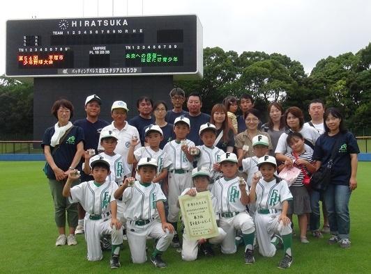第54回平塚市少年野球大会ジュニアの部 第3位